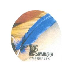 Logo Gimnazija